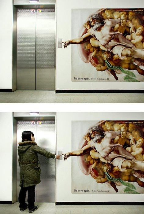 MIchelangelo Aufzug